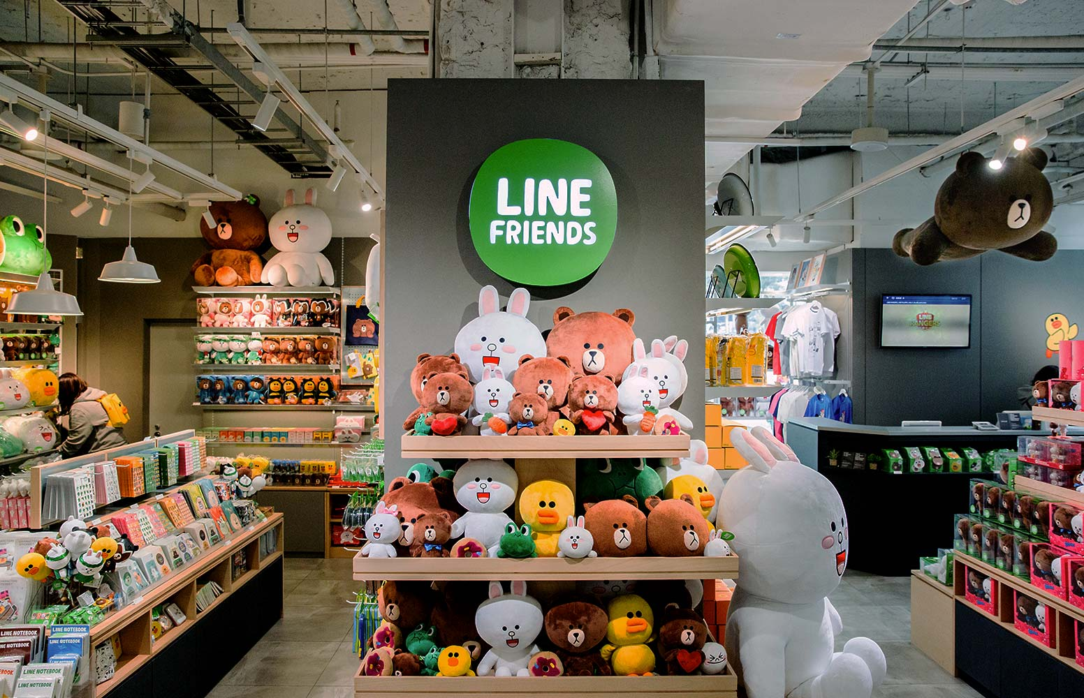 Line Friends Cafe Nyc