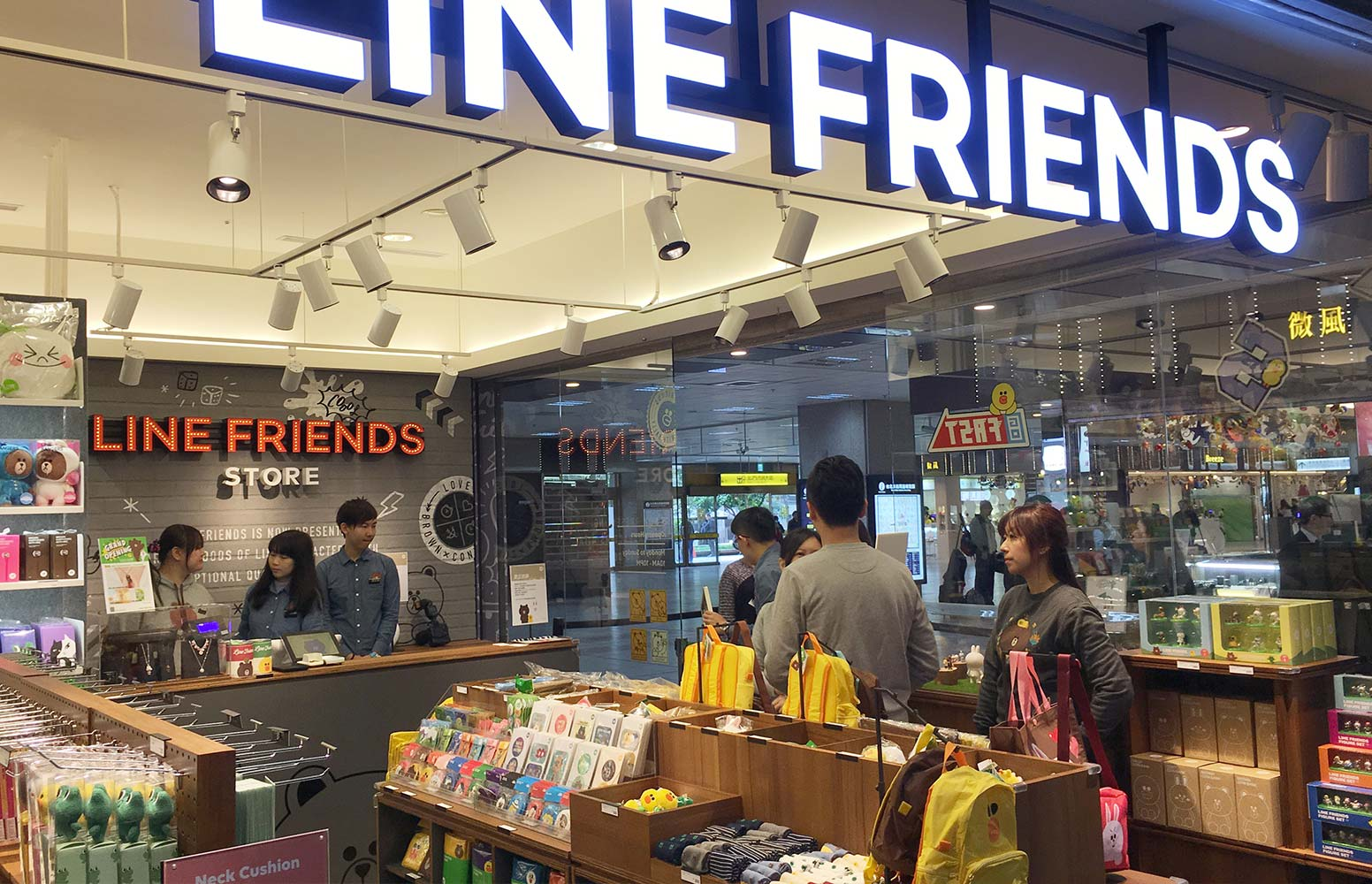 Image result for LINE FRIENDS STORE