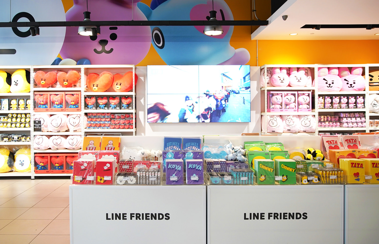 LINE FRIENDS Corporation